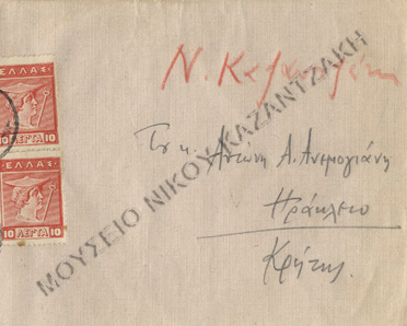 <p>Envelope containing a letter from Nikos Kazantzakis to his childhood friend Antonis, father of Yiorgos Anemoyiannis</p>
